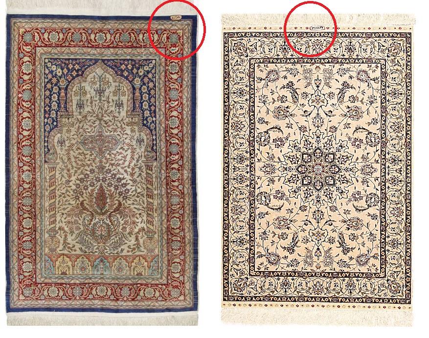 Hereke Spotting A Fake Ayaan Gallery